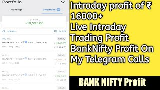 Today's Live Intraday Trading Profit In Bank Nifty Options ! Daily Trading Profit From My Telegram !