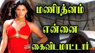 I am waiting for Manirathnam Says Saiyami Kher!