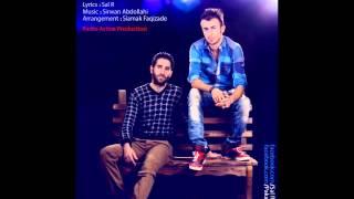Download Asmani Be Astera (New Kurdish love song 2013),Pakan ft Sal.R MP3 song and Music Video