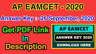 AP EAMCET Answer Key 2020 | How To Download AP EAMCET Answer Key Step By Step Procedure
