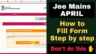How to fill JEE mains 2020 April Application form Step by step | Documents Required , eligibility