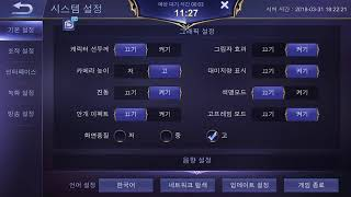 Mobile Legend Mikasa's Game Setting For Fanny