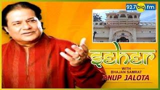 Mehndipur Balaji Man...