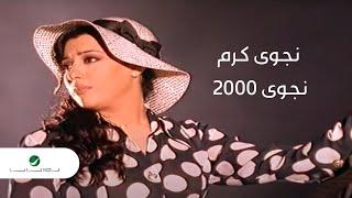 Najwa Karam .. Najwa 2000 - Video Clip | نجوى كرم .. نجوى 2000 - فيديو كليب