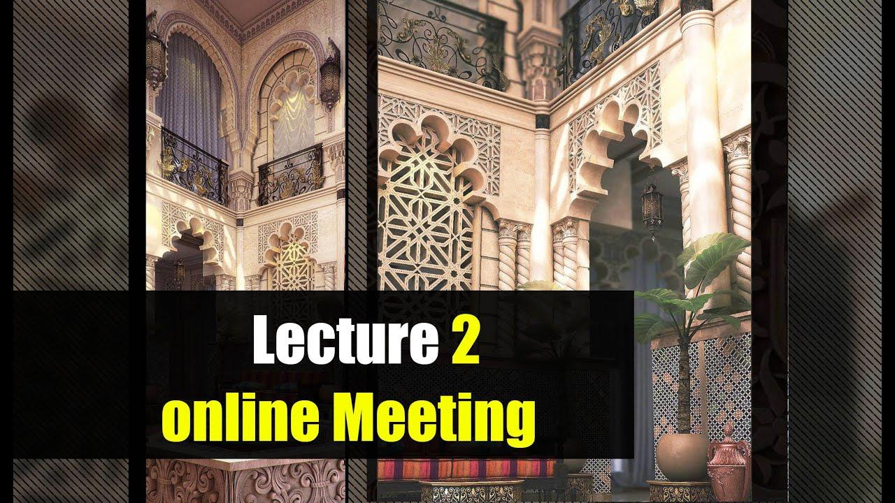 3d max comprehensive interior design course lecture2 for 3d max interior design course