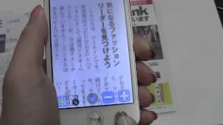 目に優しいルーペ iPhoneアプリ