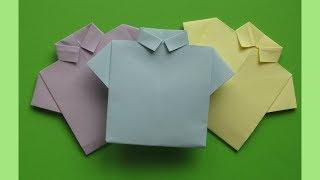 Как сделать РУБАШКУ из Бумаги. Красивое Оригами Своими Руками