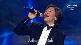 شيرين - دا مش حبيبى - هلا فبراير 2012
