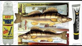 Товары для рыбалки, рыбоводства, охоты и туризма. Магазин ...