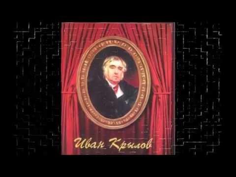 Изображение предпросмотра прочтения – ВладиславПрокопенко читает произведение «Бумажный змей» И.А.Крылова