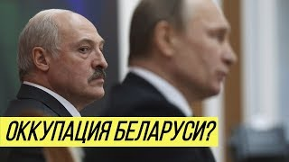 Новая цель Путина в Европе