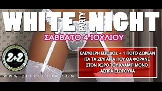 Swinging Athens clubs greece