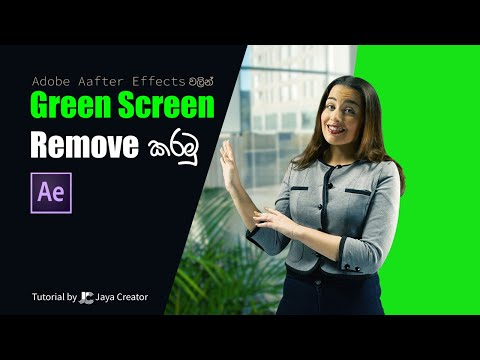 How to Remove Green Screen - After Effects Sinhala Tutorial by Jaya Creator (Green Screen Keying)