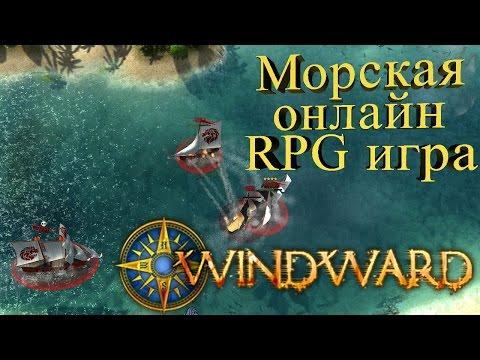 Лучшие ММО игры онлайн играть в MMORPG на PC