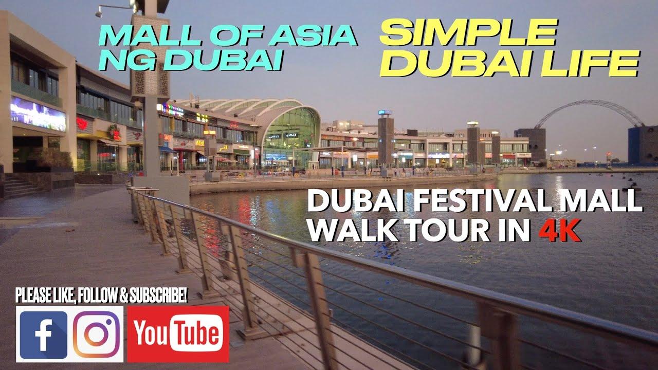 New in Dubai? Let's Explore Dubai Festival Mall in the UAE   DUBAI FESTIVAL MALL VIRTUAL TOUR IN 4K