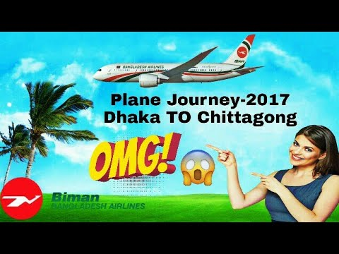 Plane Journey-2017 Dhaka TO Chittagong Travel to Chittagong by Airplane..(04/07/2017)