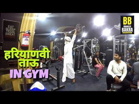 Tau In A Gym(Fake Tau Prank) Funny Video 2018 !!