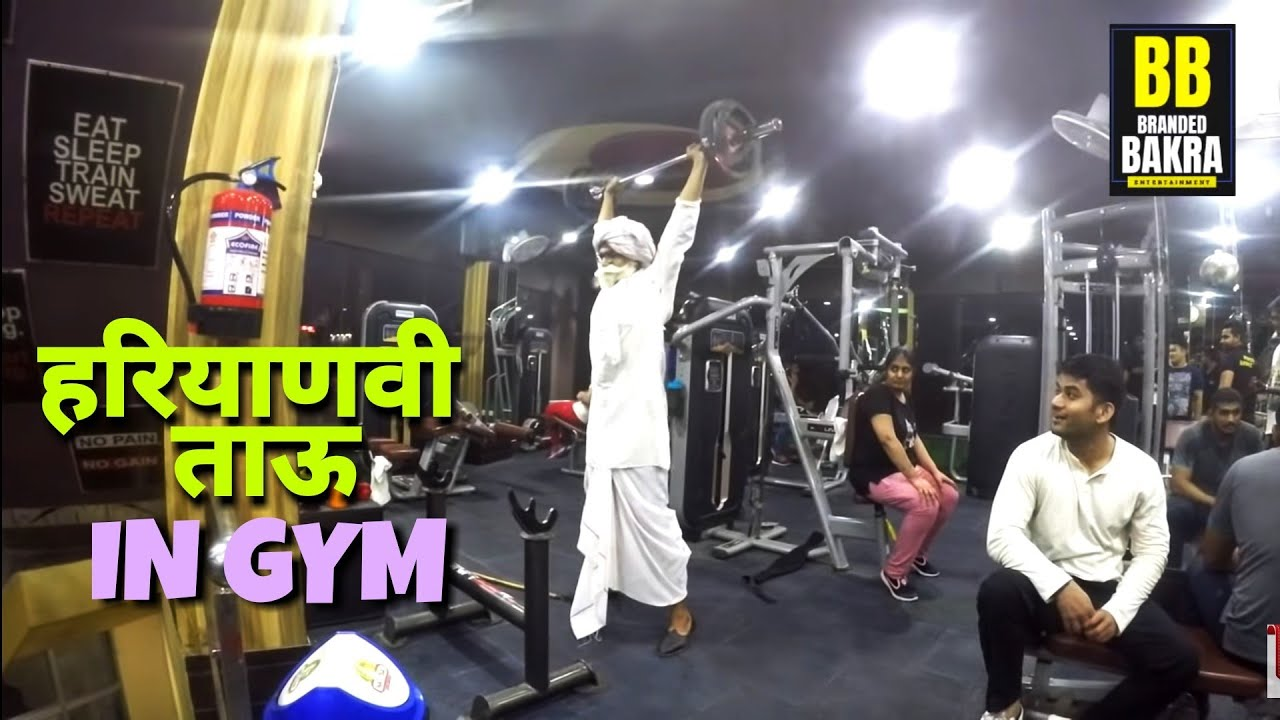 Download Tau In A Gym(Fake Tau Prank) Funny Video 2018 !! (By MISTER PANK)