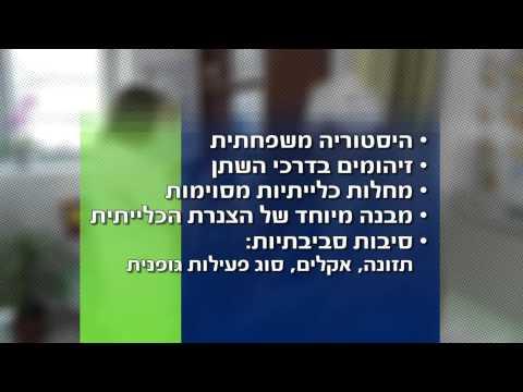 Лечение камней почек и мочевых путей в Израиле