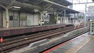 E261系のRS1編成によるサフィール踊り子2号の東京駅入線シーン(5月31日)