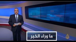ما وراء الخبر- انتهاكات الحوثيين وصالح.. اتهامات بلا تبعات