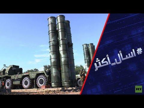 إس-300 في سوريا.. هل تقلب حسابات تل أبيب؟  - نشر قبل 4 ساعة