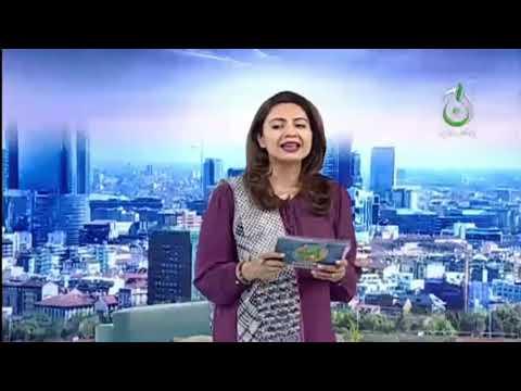 Aaj Pakistan with Sidra Iqbal   Part-1    Aaj News