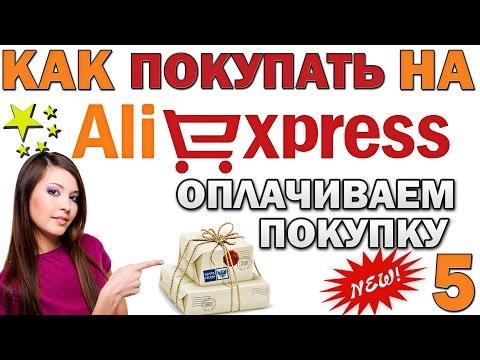 Смотреть онлайн фильм деффчонки 22 серия