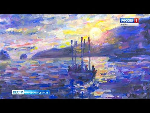 В музее Грина открылась выставка работ юных художников Кирова «Искатели приключений» (ГТРК Вятка)
