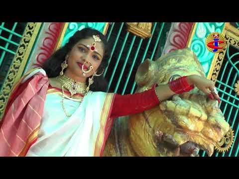 AGO ANANDAMAYEE || ODIA DEVI BHAJAN || BY JOGAMAYA CREATIONS || DURGA PUJA 2017