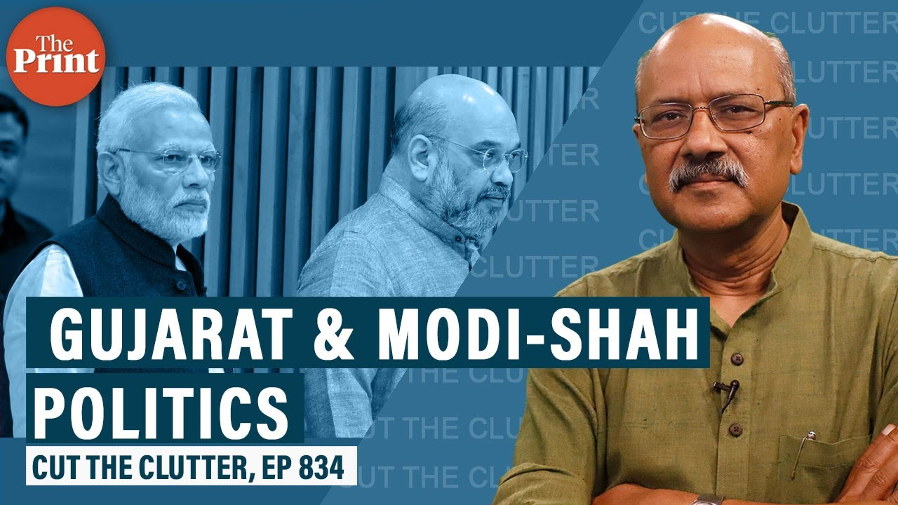 Download Political meaning of CM change in Gujarat & why the state is even more key for Modi-Shah BJP than UP