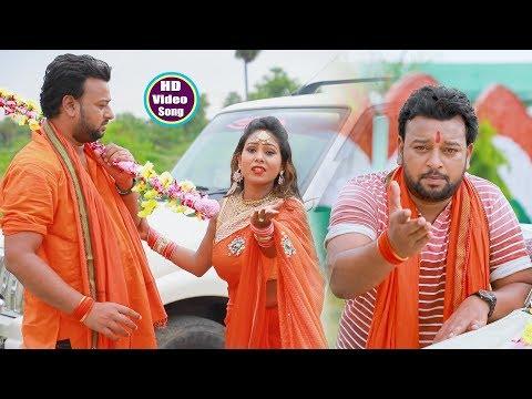 #Kundan Dev Kanwar Song - जयकारा लगावत चलs - Superhit Bol Bam Song 2018