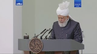 Friday Sermon - 12th July 2019