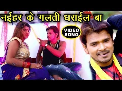 #मरद #मेहरारू सुहागरात स्पेशल सुपरहीट गाना - Pramod Premi - Marad Khisiyail Ba - Bhojpuri Songs