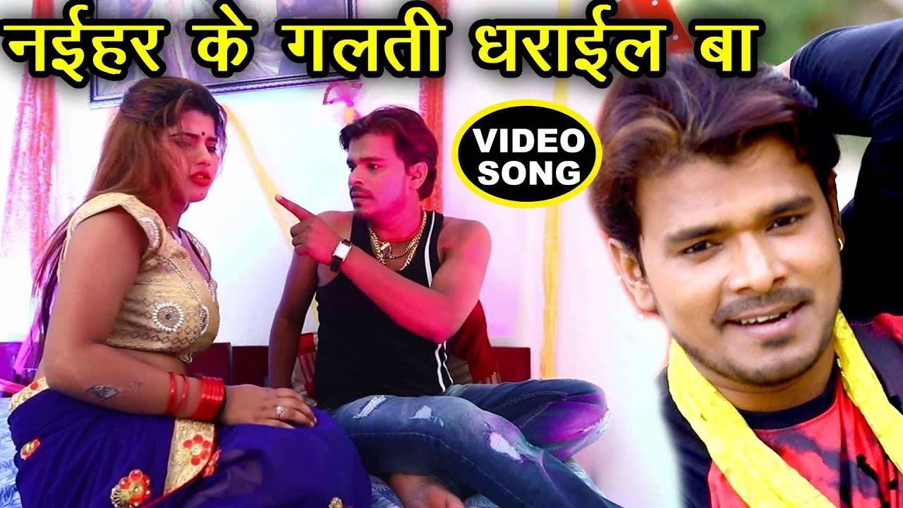 Pramod premi ke bhojpuri gana video song