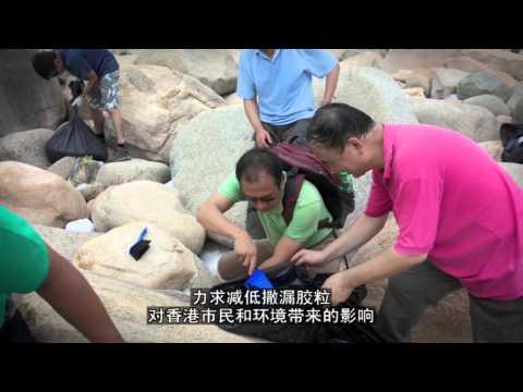 SABRE Showcase: Sinopec Plastic Pellets