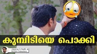 കുമ്പിടിയെ പൊക്കി | Chat With Vishnu Kumbidi