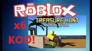 TREASURE HUNT SIMULATOR TÜM KODLAR!! | Roblox Treasure Hunt Simulator Codes