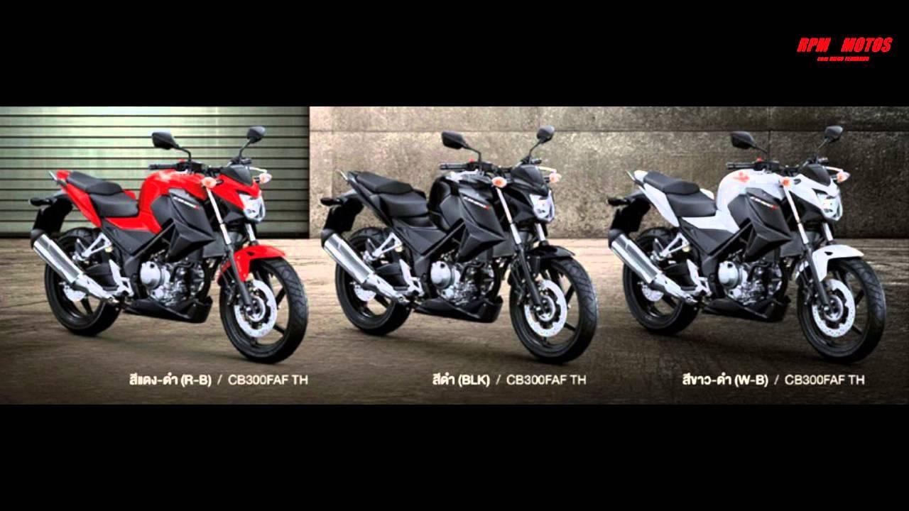 CB 300F A Proposta Da Honda Para 2017 Lancamento