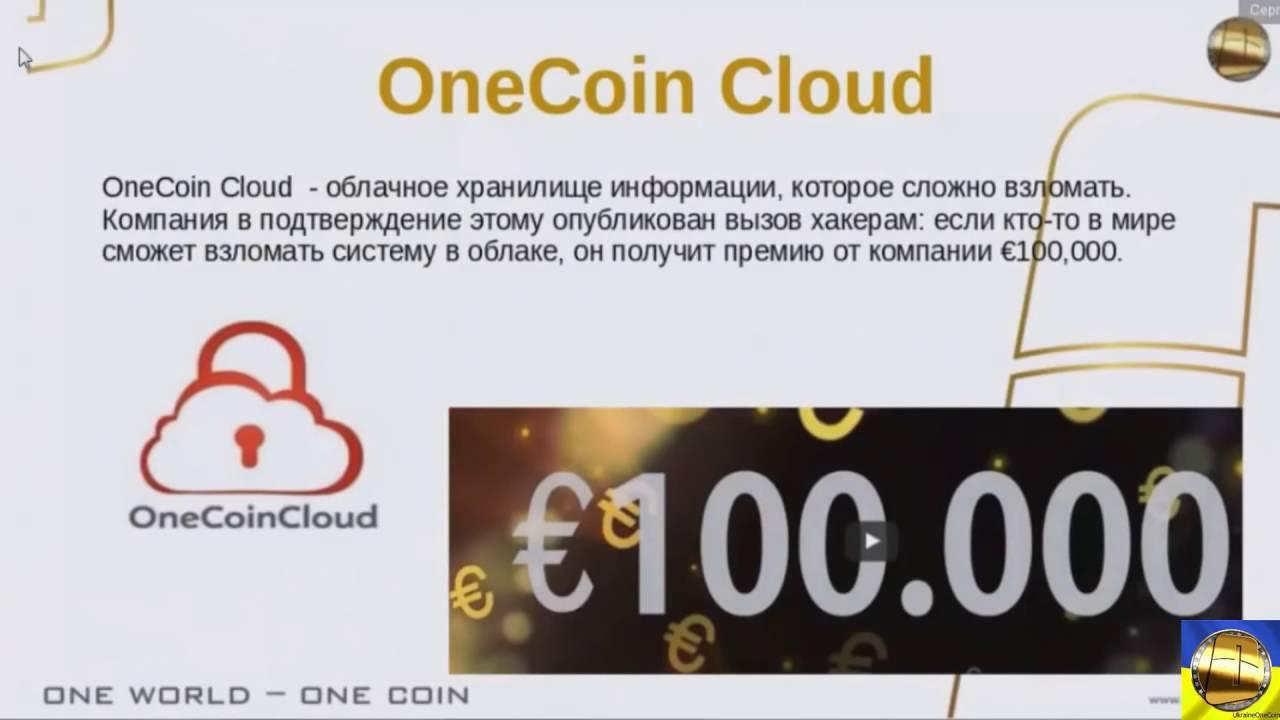 Последние новости о криптовалюте ванкоин автоматический анализ бинарных опционов