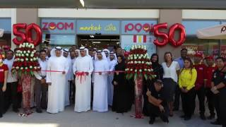 Opening of three ZOOM Markets at Ubora Tower, Cayan Tower and Sustainable City