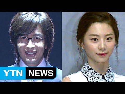 배용준, 박수진과 결혼…'초스피드 결혼' 전말은? / YTN / ヨン様, 元Sugarスジンと'スピード結婚'