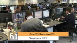Masterforex-V EXPO представил трейдерам Форекс награды
