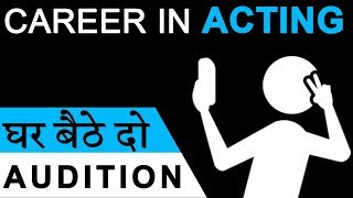 AUDITION AT HOME | FTC FTheCouch App | CAREER IN ACTING by Abhishek Kumar