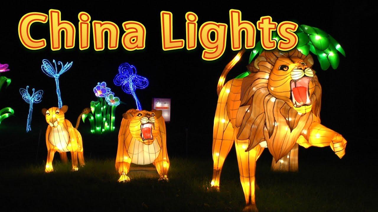 China Lights Boerner Botanical Gardens At Whitnall Park Hales Corners Wisconsin Youtube