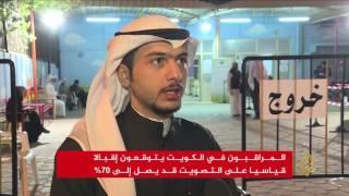 بدء فرز الأصوات في انتخابات الكويت