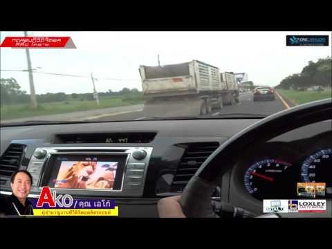ทีวีดิจิตอลรถยนต์ปากช่อง  สี่คิ้วโคราช นครราชสีมา BEST car tv digital LOXLEY สี่คิ้วโคราช
