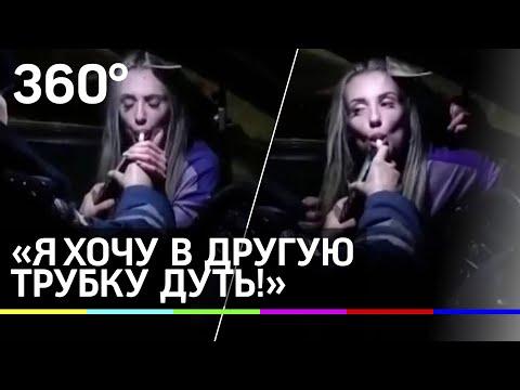 Пьяная автомобилистка соблазняла сотрудников ГАИ в Приморском крае