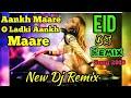 New Dj Music song Aankh Maare O Ladki Aankh Mare Dj Remix  Bollywood Dj Gaan   Dhamaka Dj Mix