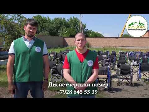 Фонд Хайра-Чечня-Юсуф Раисов.120